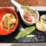 神戸牛 鉄板焼 リオ - 前菜三種もり