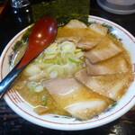 ラーメン 大和 - 豚骨醤油チャーシューメン