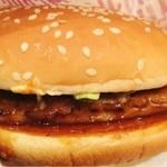 マクドナルド - てりやきマックバーガー