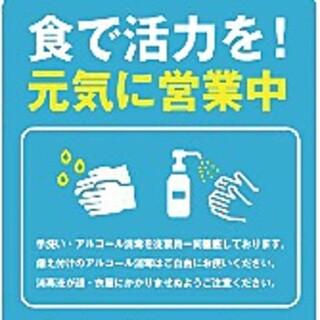 【コロナウィルスへの取り組み】入口にアルコール消毒剤を設置!