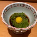 Yamachou - 小鉢