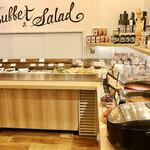 シュラスコレストラン ブッチャーズ・グリル - ブッフェコーナー