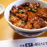 ぱんちょう - 料理写真: