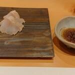 126954146 - アイナメの昆布締め、自家製ポン酢と白胡椒で