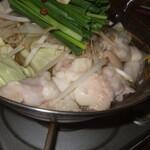 めん処まんぷく - もつ鍋定食こちらも旅行者にはお勧め。