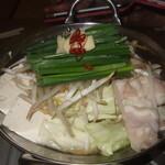 めん処まんぷく - 新鮮なもつ鍋
