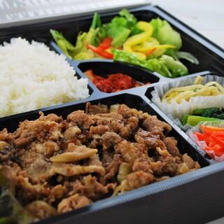 ◆お持ち帰りメニュー充実◆焼肉弁当・・・税込価格1,080円