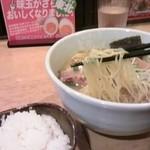 らーめん房 とりとん - 細麺がすっきり!