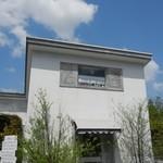 Marie - 【函南町】Marie伊豆店