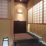 鮨 さかい - 待合から入口の空間