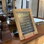 ジャム cafe 可鈴 - 2月6日(木)〜10日(日)の週替わりランチの内容