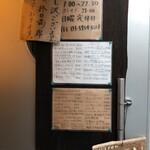 カッチャル バッチャル - 1階の玄関