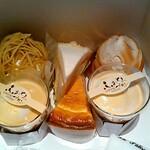 126966533 - ケーキたち