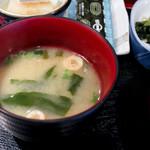 瀬戸内味処 活 - 味噌汁