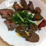 台湾料理 瑞鳳 北口店 - おつまみ三点盛(豚タン、豚ハツ、チャーシュー)