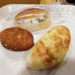 Bakery Cafe Refrain - 料理写真:パン3種