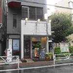 HATONOMORI - 店舗