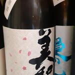 海鮮居酒屋ふじさわ - 美和桜 雄町純米吟醸生原酒