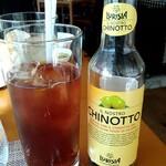 126972926 - キノットのジュース 淡い甘さ 微炭酸