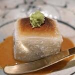 時喰み - お通し  焼き胡麻豆腐