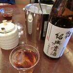 南国酒家 - 紹興貴酒 2,500円