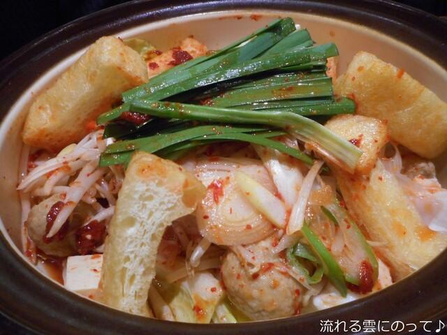 赤から 大岡山店の料理の写真