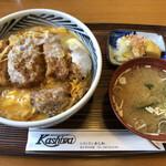 レストランかしわ - かつ丼(上)