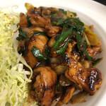 雀雀亭 - 料理写真:ホルモン焼き定食⭐️(´∀`)⭐️