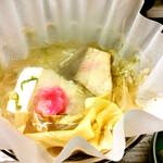 明日香 - 紙鍋