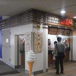 JOY - フジビュースタンド1F