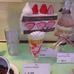 Mioru - サンプルのショートケーキニューヨークカットパフェ