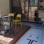 TERRATH CAFE -