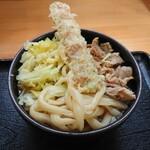 麺'ズ 冨士山 - 肉うどんに、ちくキャベ