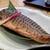 自然薯とろろ御膳 華花 - 焼き鯖(焼き鯖とろろ御膳)