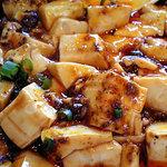 麻婆豆腐 辣 - 麻婆豆腐(アップ)