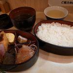 菱竹 トライ - 幕の内弁当