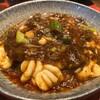 4000 Chinese Restaurant