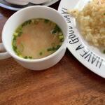 ベトナム食堂cafeシクロ - レディースセット スープ
