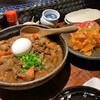 Hey! 周平 - 料理写真:手前:「牛すじとハチノスの味噌煮込み」、奥:「やみつき人参サラダ」