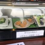 蔵元豊祝 - 料理写真: