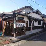 和泉屋 - 外観写真:・奥に少し見えるのが角牟礼(ツノムレ)山