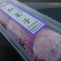 和泉屋-1回目・いちご大福 160円(1個)