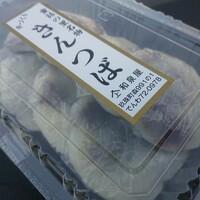 和泉屋-1回目・きんつば 70円(1個)