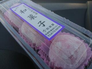 和泉屋 - 1回目・いちご大福 160円(1個)