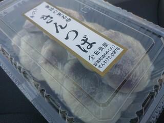 和泉屋 - 1回目・きんつば 70円(1個)
