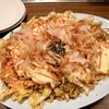 Boteyantanaka - 料理写真:モダン焼き