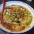秦唐記 - サオズ麺