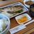 ざぼん - 料理写真:焼魚(さば)定食