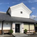 珈琲蔵人 珈蔵 - 蔵の様な店構え∑(゚Д゚)