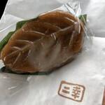 御菓子司 二幸 - 料理写真:べこもち